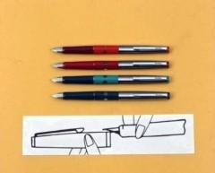 Geha Füller