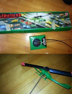 Mattel Virty Bird – Libelle 12 Polizeihubschrauber